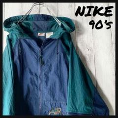 "Thumbnail of ""【白タグ 90s】ナイキ NIKE  刺繍ロゴ フード ナイロンジャケット 緑紺"""