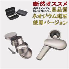 "Thumbnail of ""K  【Aセット】高品質 パイプ ガンメタ グラインダー7m29kuD0015A"""