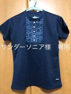"Thumbnail of ""プリンス トップス M    L"""
