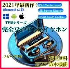 "Thumbnail of ""ワイヤレスイヤホン bluetooth 5.1 Hi-Fi高音質 ブラック 運動"""