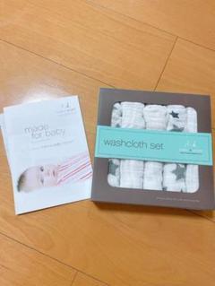 """Thumbnail of """"エイデンアンドアネイ washcloth set"""""""