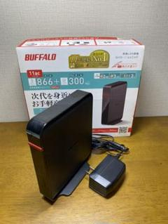 "Thumbnail of ""BUFFALO WiFiルーター WHR-1166DHP"""