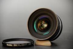 "Thumbnail of ""Nikon ニコン Ai-S Nikkor 20mm f2.8"""