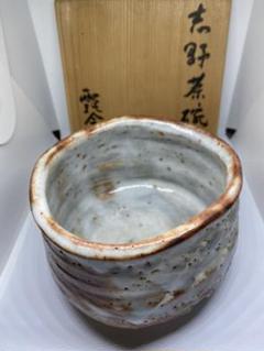 "Thumbnail of ""志野焼 志野茶碗"""