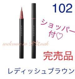 "Thumbnail of ""SUQQU ニュアンス アイライナー 102 スック 2021サマー 限定品"""