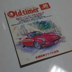 """Thumbnail of """"オールドタイマー 80"""""""