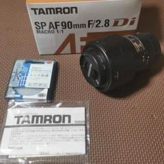 "Thumbnail of ""TAMRON SP AF90F2.8DI MACRO(272EN2)"""
