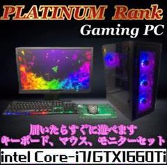 "Thumbnail of ""PLATINUMランクゲーミングPCモニター付フルセット最新GTX1660Ti"""
