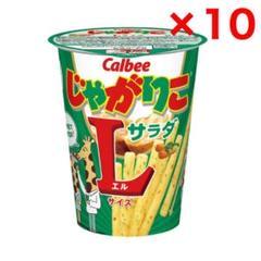 """Thumbnail of """"じゃがりこ Lサイズ チケット10枚"""""""
