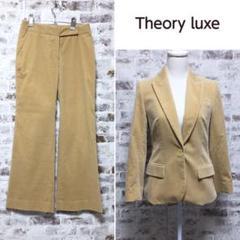 """Thumbnail of """"theory luxe ベロア セットアップ パンツスーツ  ベージュ Mサイズ"""""""