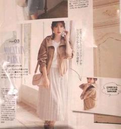 "Thumbnail of ""【美品】JILLSTUART こじはる着用 シャーリング プリーツスカート"""
