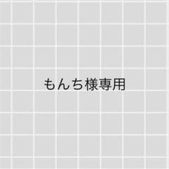 """Thumbnail of """"グラスハーモニー450プラス ハムスター"""""""