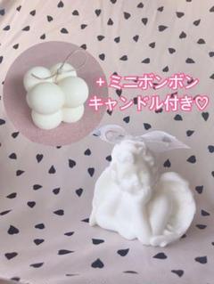 "Thumbnail of ""【送料込】天使+ミニボンボン ソイキャンドル 国産ソイワック"""