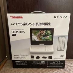 "Thumbnail of ""TOSHIBA 東芝 ポータブルDVDプレーヤー【新品】"""