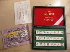 "Thumbnail of ""昭和レトロ ポケット麻雀ゲーム ロンパオ"""