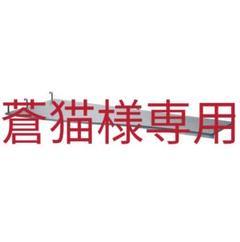 "Thumbnail of ""ロフトベッド&専用デスクセット2"""