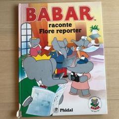 "Thumbnail of ""BABAR raconte Flore reporter"""