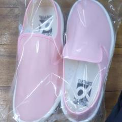 "Thumbnail of ""厨房靴 日本製シェフメイトα7000"""