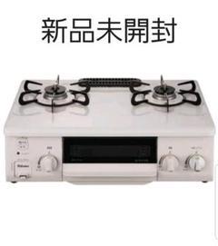 "Thumbnail of ""パロマ グリル付き ガステーブル ガスコンロ IC-S37SH-L 新品未開封"""