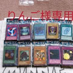 "Thumbnail of ""遊戯王まとめ売り"""