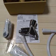 "Thumbnail of ""迅速発送 自閉式 水栓 シャワー S302C-6-13 SANEI 新品"""