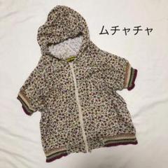 "Thumbnail of ""ムチャチャ 半袖パーカー リバティ柄 S 100〜110cm"""