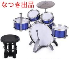 """Thumbnail of """"H4ZRB 10点セット キッズドラム ドラムセット 子供 キッズ 楽器"""""""