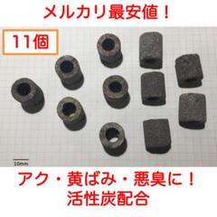 "Thumbnail of ""マルチリングろ材Mサイズ 重石 10+1個"""