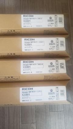 "Thumbnail of ""RICOH トナー C3301"""