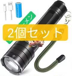 """Thumbnail of """"SD66x2-k 2個セット 懐中電灯  6600ルーメン"""""""