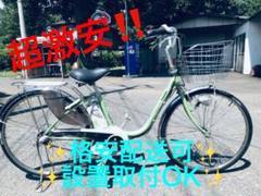 "Thumbnail of ""ET361番⭐️電動自転車Panasonic ビビ  END63⭐️"""