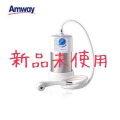 "Thumbnail of ""アムウェイ バス浄水器 バスルーム浄水器 amway"""