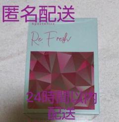 "Thumbnail of ""ReFresh  リ・フレッシュ 30本"""