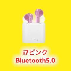 "Thumbnail of ""【Bluetoothイヤホン】 i7ピンク Bluetooth5.0 //"""