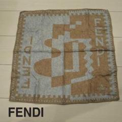 "Thumbnail of ""FENDI フェンディハンカチ 0712"""