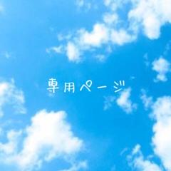 "Thumbnail of ""リボン ヘアクリップ イエロー バレッタ ヘアピン ベビー キッズ"""