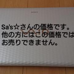 "Thumbnail of ""SONY VAIO Win10 バッテリー新品 Microsoft Office"""