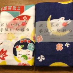 """Thumbnail of """"京都くろちく おしゃれ手拭いたおる(舞妓さん・月うさぎ柄)2枚セット"""""""