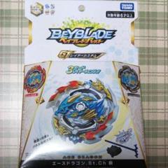 """Thumbnail of """"タカラトミー ベイブレード バースト B-133 DXスターター エースドラゴ…"""""""