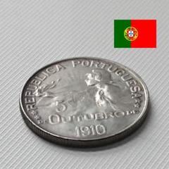"Thumbnail of ""ポルトガル 銀貨 1エスクード 1910年10月5日革命 希少 1枚"""