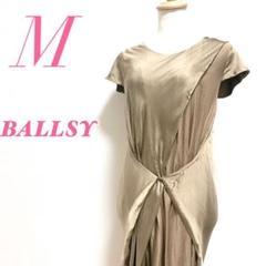 "Thumbnail of ""BALLSEY ボールジィ ワンピース ロング 半袖 ドレス シルク"""