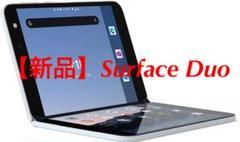 "Thumbnail of ""【新品】Microsoft Surface Duo 128GB (ロック解除)"""