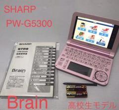 "Thumbnail of ""【美品】シャープ 電子辞書 Brain 高校生モデル PW-G5300 ピンク"""