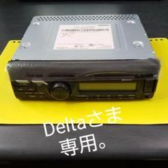 "Thumbnail of ""新車外し Clarion RM-9766 Bluetooth対応"""