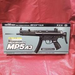 "Thumbnail of ""H&K MP5A3モデルガン 大型 絶版 10歳以上"""