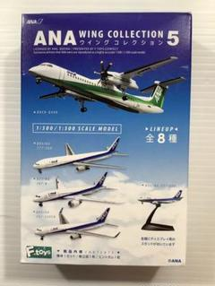 """Thumbnail of """"ANA WING COLLECTION  【8】 B777-300ER"""""""