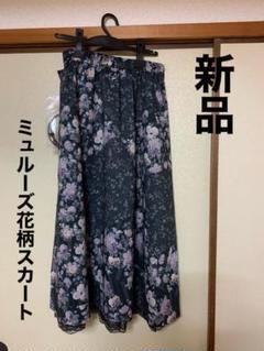 "Thumbnail of ""【axes femme】ミュルーズ花柄スカート【新品】"""