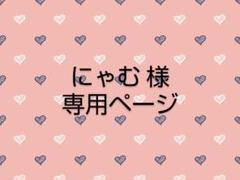 """Thumbnail of """"お菓子"""""""