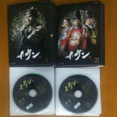 """Thumbnail of """"イ・サン 全39巻 DVD"""""""