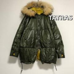 "Thumbnail of ""TATRAS タトラス ダウンジャケット フード ファー付き ポーランド製"""